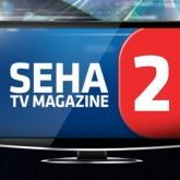 Second SEHA TV Magazine is here!