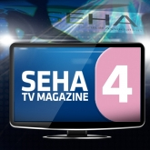Don't miss the 4th SEHA Gazprom TV Magazine!