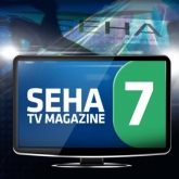 SEHA TV Magazine 7