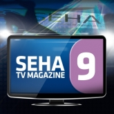 Don't miss SEHA TV Magazine no. 9!