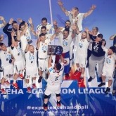 EHFCL & EHF Cup preview: Vardar start the ¼ finals, Nexe host Fuechse Berlin