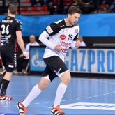 Metalurg and Filip Kuzmanovski agreed to terminate the cooperation