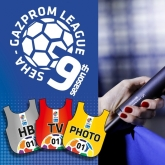 Media accreditations for the 9th SEHA - Gazprom League season